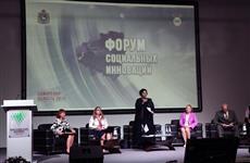 """Марина Антимонова: """"В центре нашего внимания новые технологии в социальной работе"""""""