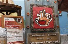 Оренбургский театр кукол открывает 84 сезон