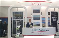 """""""Хевел"""" начнет производить двусторонние солнечные модули в Чувашии в 2019 году"""
