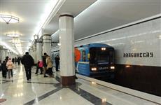 """Станцию метро """"Алабинская"""" могут полностью ввести в эксплуатацию к 2020 году"""