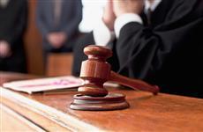 Гособвинитель по делу об убийстве Дергилева стала судьей в Промышленном райсуде