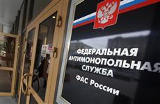 ФАС РФ раскрыла картельный сговор на торгах по строительству в Самарской и Ульяновской областях