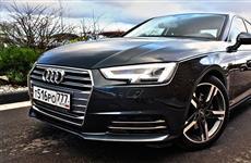 Продажи новых автомобилей Audi упали до рекордной отметки