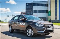 АвтоВАЗ начал продажи Lada Vesta CNG