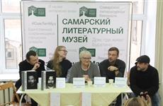 О Вадиме Леванове и Максиме Горьком говорили на Самарской литературной биеннале