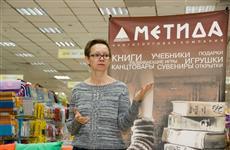"""Гузель Яхина представила в Самаре свой новый роман """"Дети мои"""""""