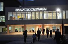 """В Самаре подвели итоги российской акции """"Библионочь-2015"""""""