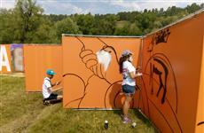 """На """"iВолге"""" проходит фестиваль граффити"""