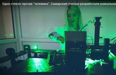 Разработка ученых Самарского университета - в списке 10 российских изобретений, которые могут изменить мир