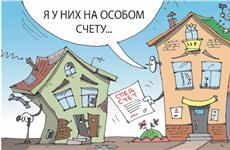 Как собственникам квартир грамотно распорядиться своими деньгами