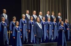 Волжский русский народный хор открыл 66-й концертный сезон