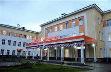 В Нижнем Новгороде открыли обновленный корпус детской городской больницы №1
