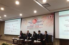 """На круглом столе """"Япония-Ульяновская область"""" обсудили перспективы инвестирования в Россию"""