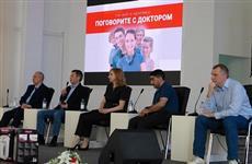 Дни Оренбуржья в Актобе: оренбурские медики делятся опытом профилактической работы