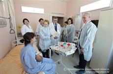 """В Ульяновской области открылся перинатальный центр """"Мама"""""""