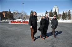 Бельгийская делегация посетила площадь Куйбышева