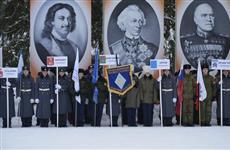 В Перми открылся международный слет юных патриотов