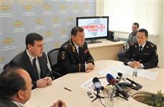 """В области создано движение """"Будущее 63 региона"""", которое поможет полиции в борьбе с наркотиками"""