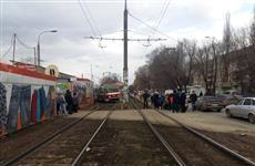 На ул. Ташкентской трамвай наехал на пешехода