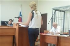 Минфин просит суд отказать Екатерине Пузиковой в компенсации за незаконное преследование