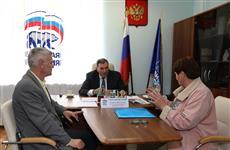 Самарцы просят Леонида Симановского разобраться в проблемных земельных вопросах