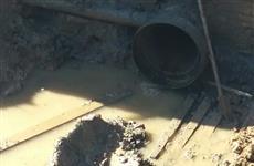 СКС планирует восстановить водоснабжение в Красноглинском районе к вечеру 26 мая