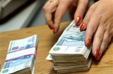 Руководство и собственники Татагропромбанка проводили операции по выводу ликвидных активов