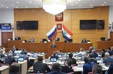 Губернская дума утвердила изменения в структуре областного правительства