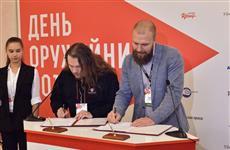 Подписано соглашение о сотрудничестве между Корпорацией развития Удмуртии и компанией Wargaming