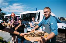 На набережной состоится гастрономический фестиваль
