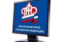 Башкортостан — пилотный регион по созданию государственной информационной системы соцобеспечения