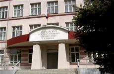 Поволжский государственный университет сервиса
