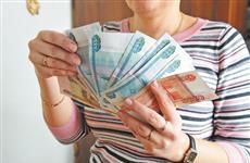 """""""Быстрые деньги"""" станут прозрачнее"""