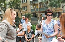 Как УК должна отчитываться перед собственниками обслуживаемого жилья
