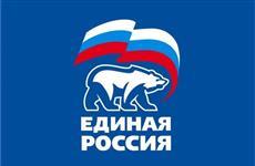 """""""Единая Россия"""" почти на треть сократила численность регионального политсовета"""