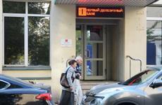 Первый депозитный банк обвинили в выводе ликвидных активов