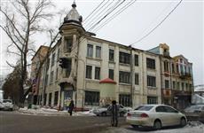 Самарские шахматисты пытаются оспорить отказ в приватизации земельного участка