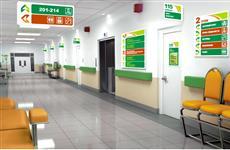Самарские поликлиники оформят в едином стиле