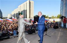 В регионе отметили День Дружбы народов