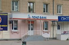 """Охранник ограбленного """"ЛОКО-Банка"""" скончался в больнице. За дело взялся Следственный комитет"""