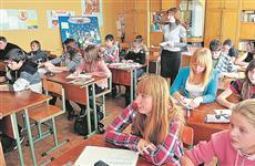 Школьников региона обучат финансовой грамотности