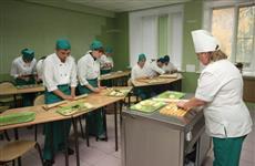 На базе пензенского колледжа создадут ресурсный центр по обучению инвалидов