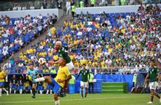 "Бразилия на ""Самара Арене"" выходит в четвертьфинал - 2:0"