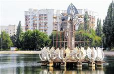 Первый этап ремонта парка Металлургов завершится в конце октября