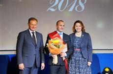 Лучшие педагоги Нижегородской области получили награды