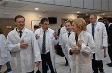 В Самаре открыли клинический госпиталь ИДК