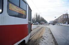 Лимит поездок по социальному проездному в Самаре на февраль увеличен до 60