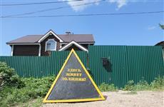 Самарец стал фигурантом уголовного дела за порчу установленной возле его дома пирамиды позора
