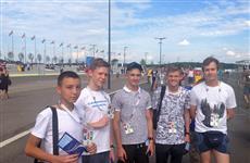 """Юные """"гвардейцы"""" из Самарской области посетили чемпионат мира по футболу"""