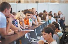 Какие курсы подготовки старшеклассников предлагают областные вузы